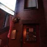 2008-jazzclub3
