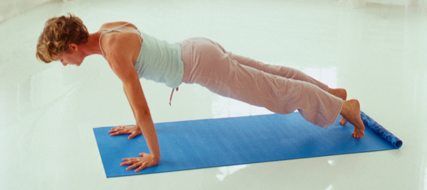 How to do a Plank Pose