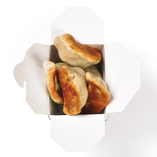 best dumplings boston