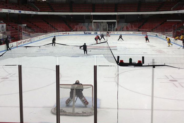 Northeastern hockey arena