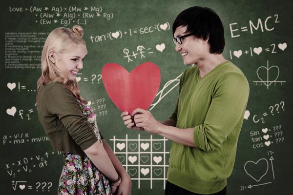 nerdy valentine's day