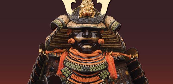 Armor of the Nimaitachido