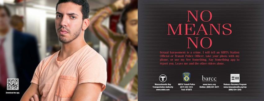 MBTA Poster