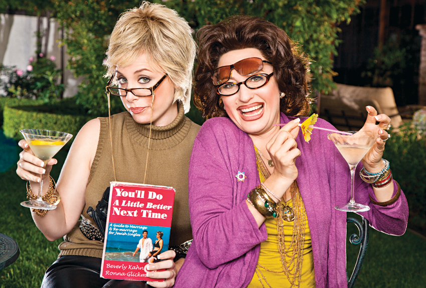 ronna & beverly podcast