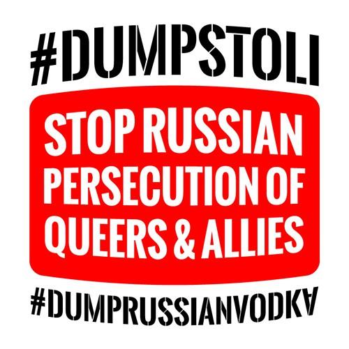#dumpstoli