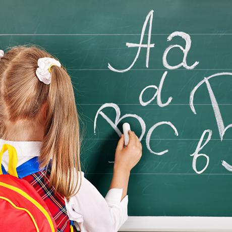 school-sqwuare