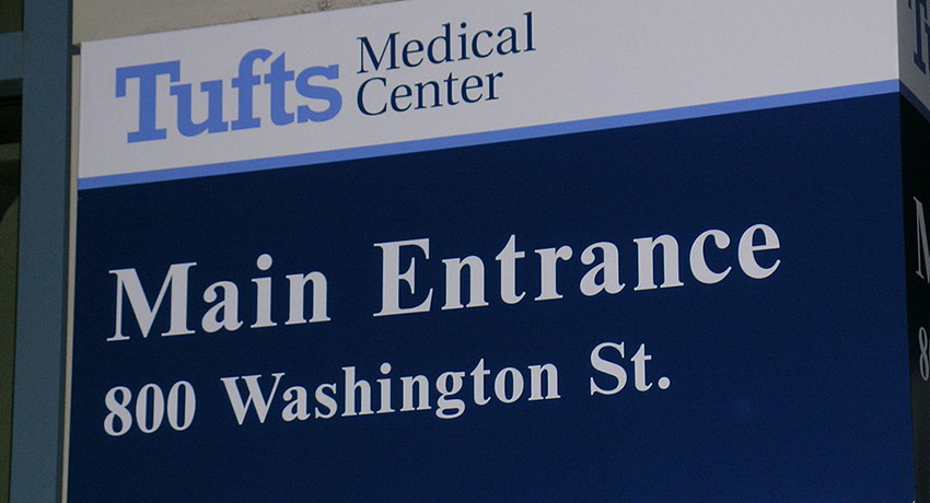 Tufts Medical Center image via Wikimedia Commons.