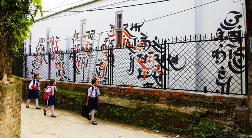 Nepal Children's Art Museum NCAM