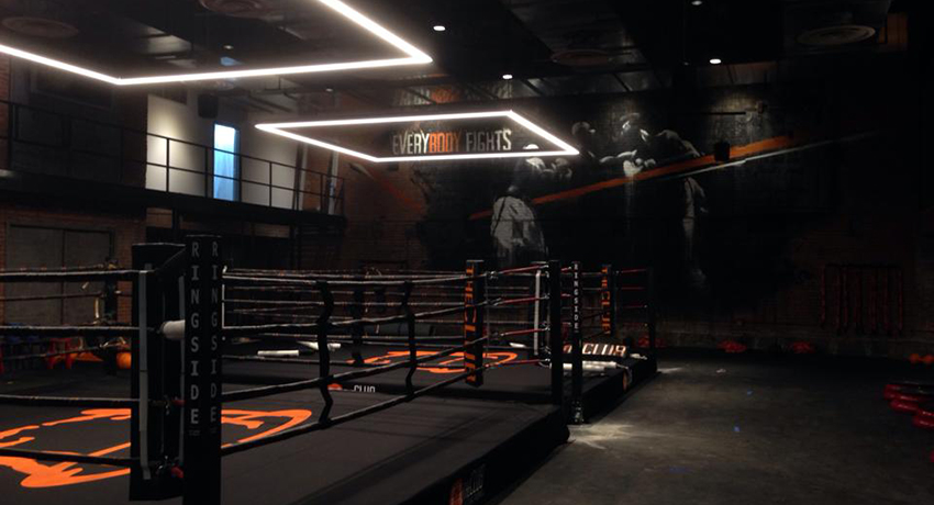 George Foreman's new gym