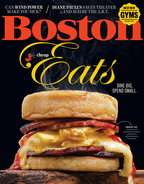 Cheap Eats In Boston Affordable Dishes From A To Z Boston
