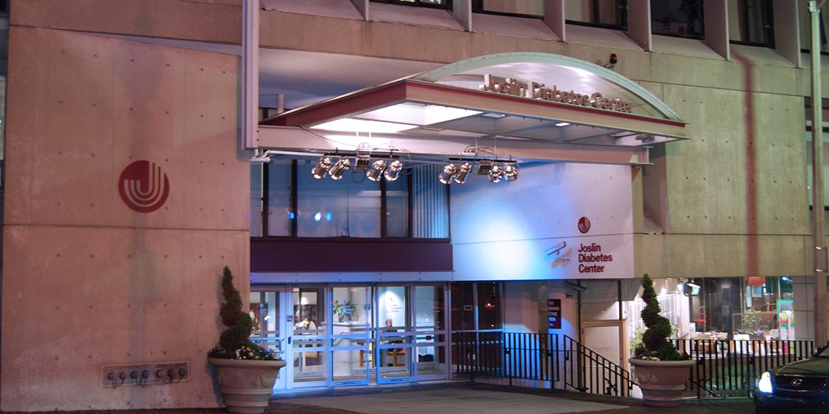Joslin Diabetes Center main entrance
