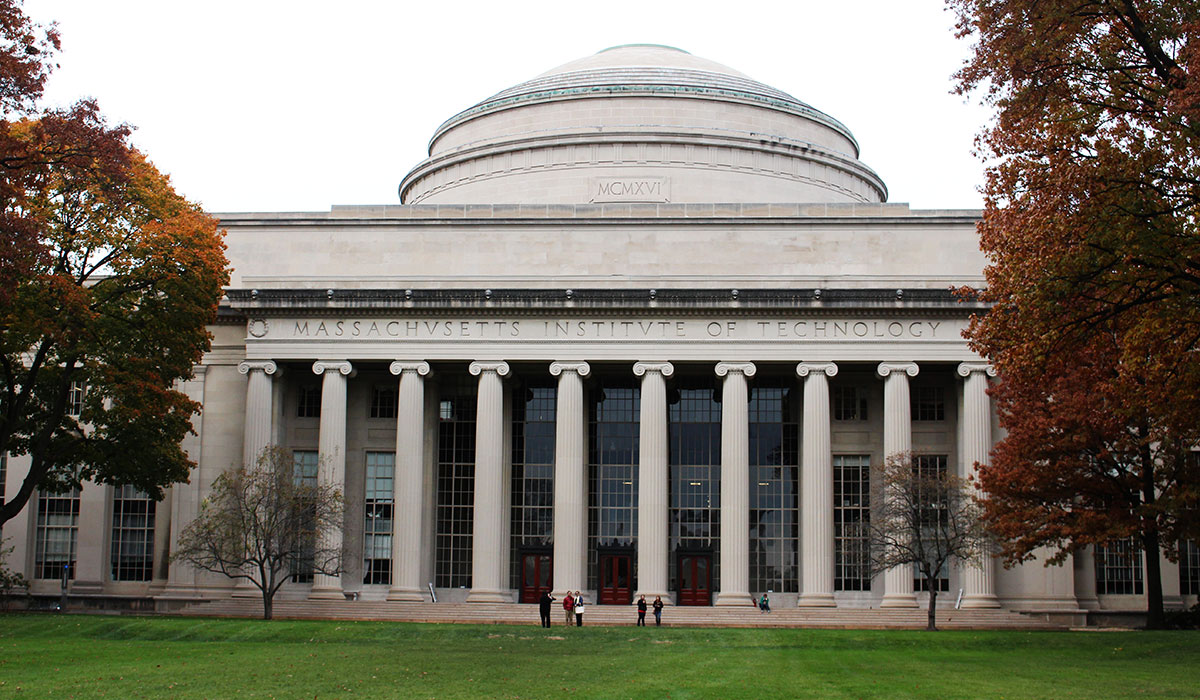 MIT building photo
