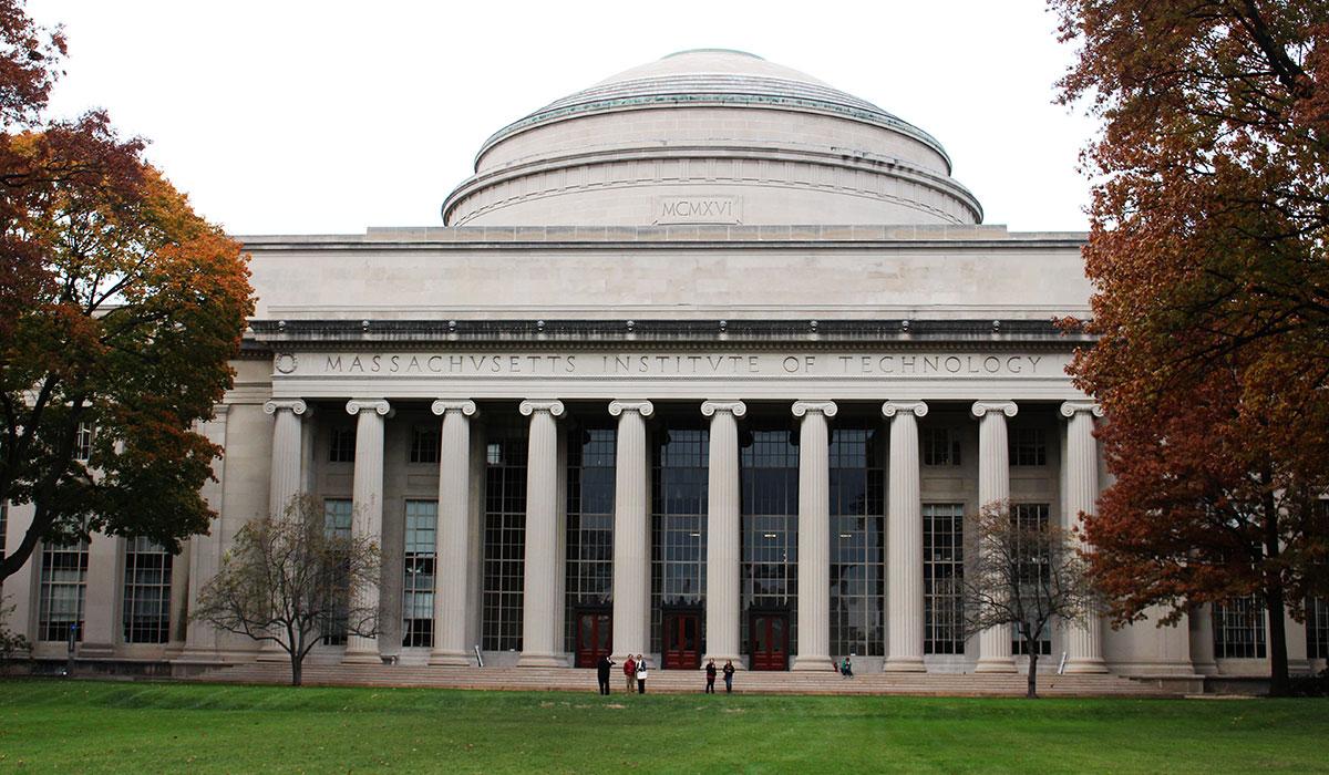 MIT building photo