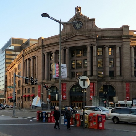 South Station 2