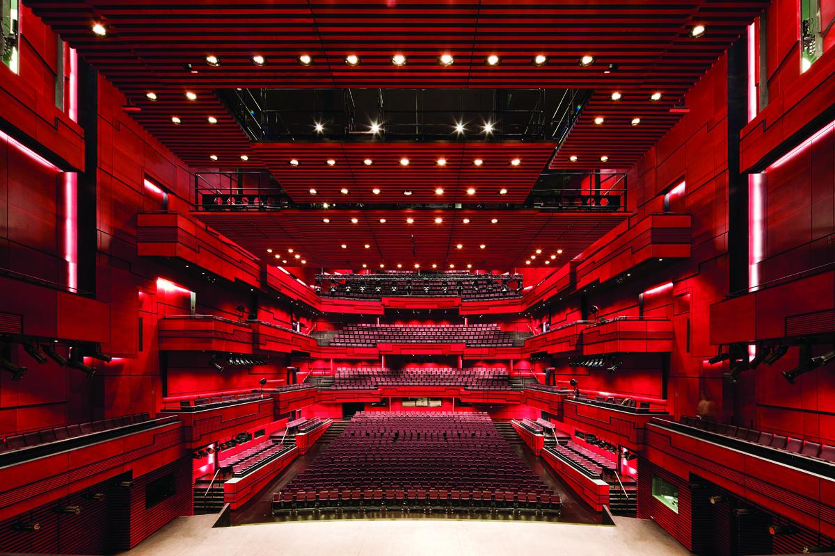 Harpa Concert Hall and Conference Centre in Reykjavik, Iceland