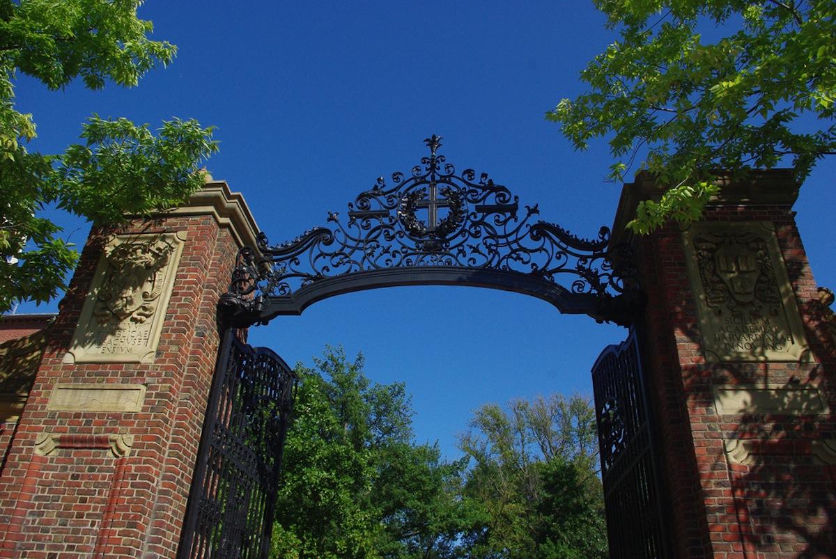 Harvard Photo Uploaded by  tpower1983 on Flickr