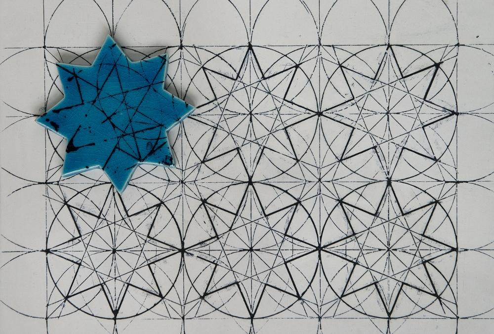 Alhambra Star Compass