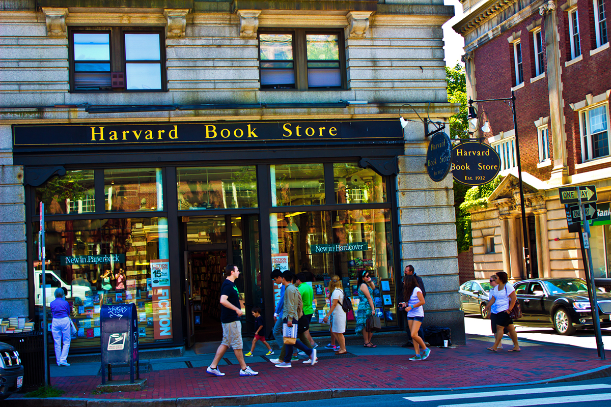 Harvard Square Shopping Guide