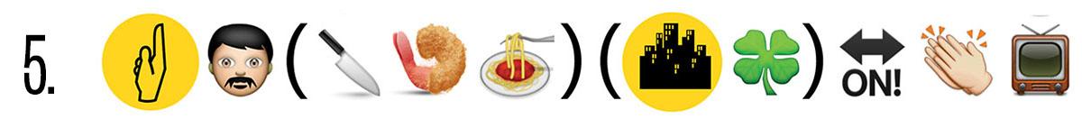 emoji-5-1
