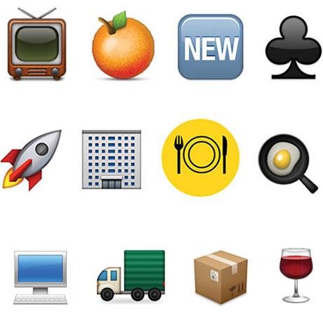 emoji-sq