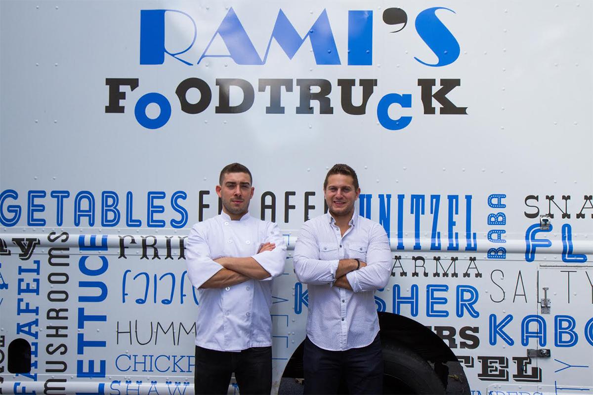 rami's food truck