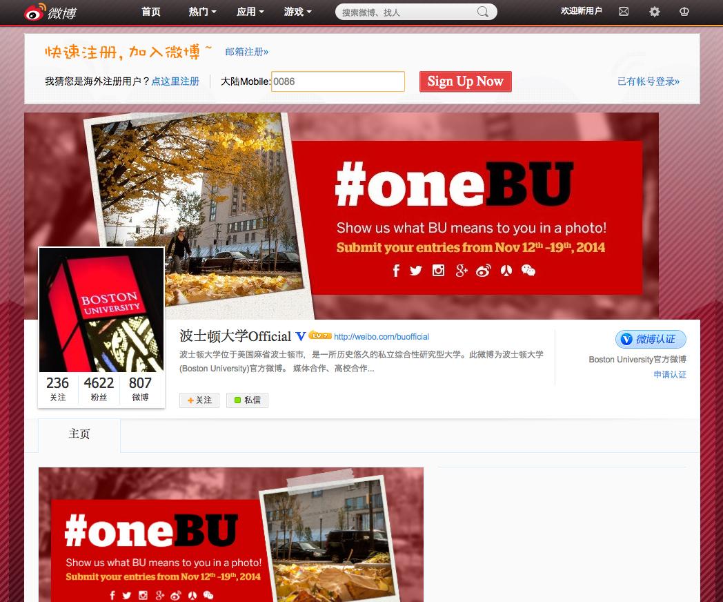 bu boston university weibo