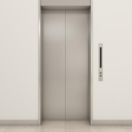 elevator sq