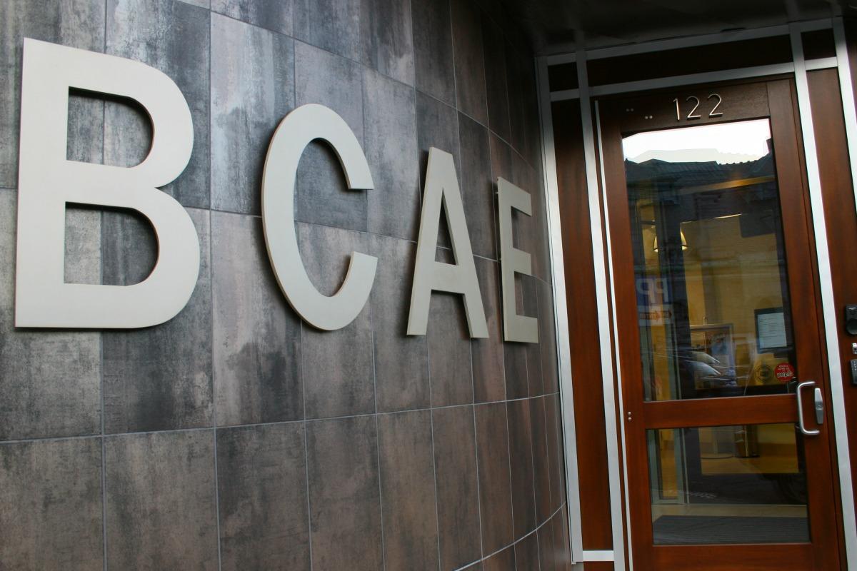 BCAE exterior.