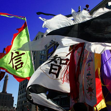 chinese new year boston 1 sq
