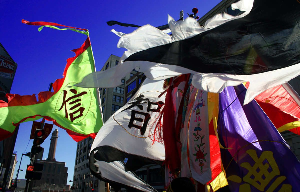 chinese new year boston 1