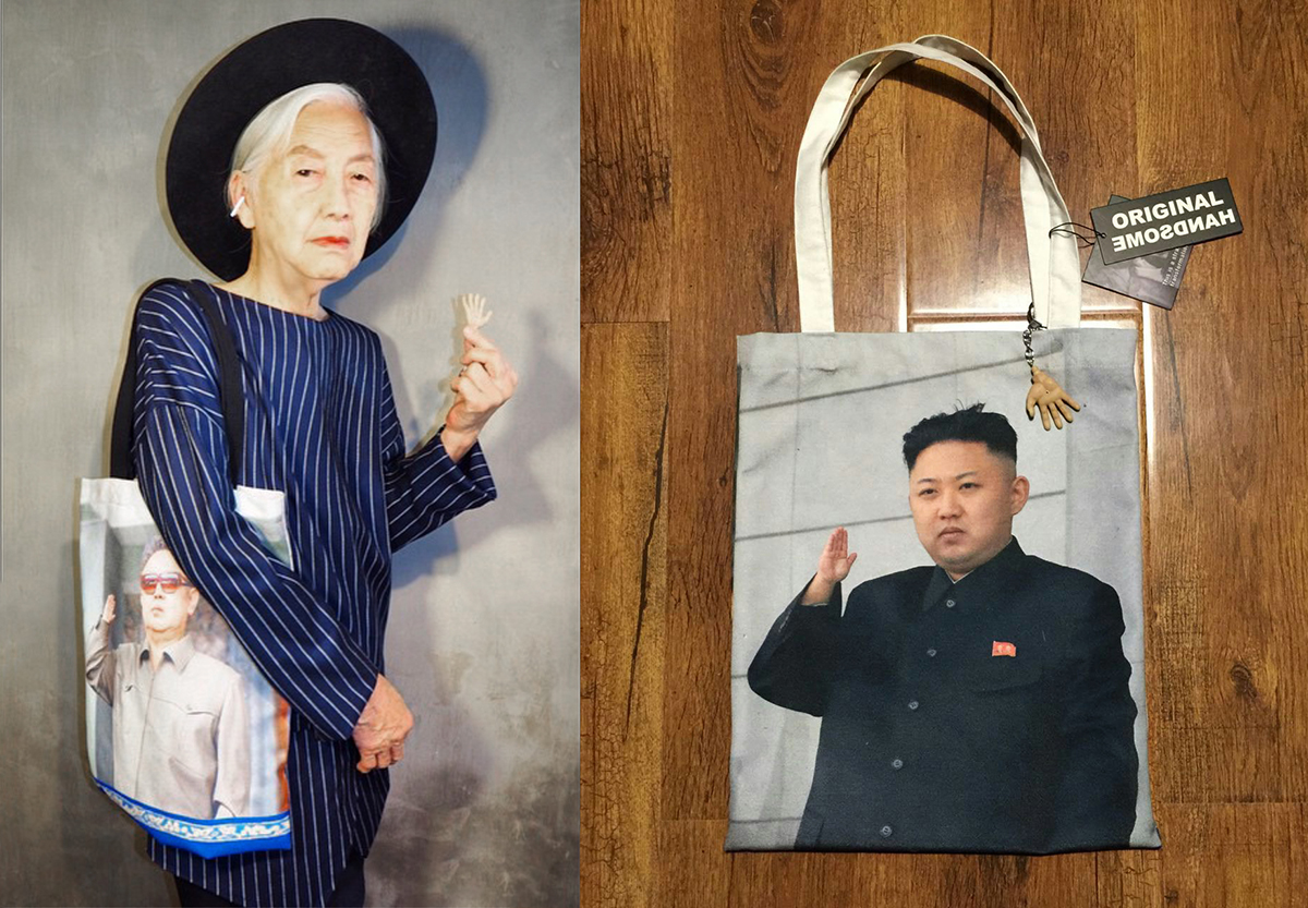 one tiny hand canvas bag