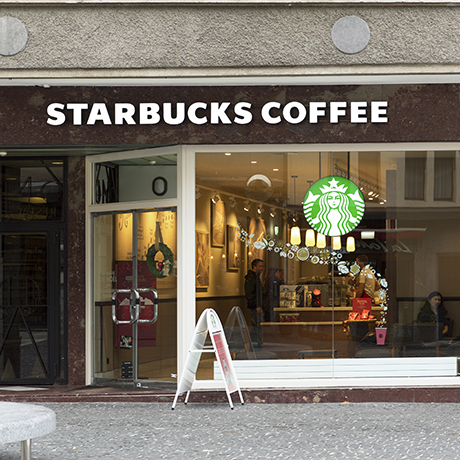starbucks-square