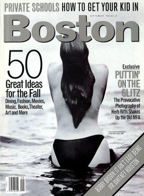 boston magazine september 1996