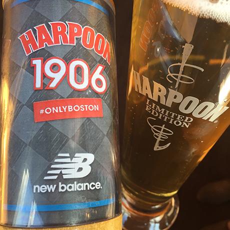 harpoon sq