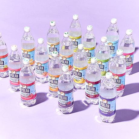 polar-bottles-cover