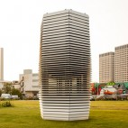 Smog Free Tower sq