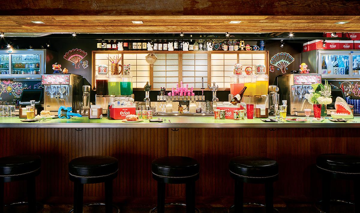 hojoko bar