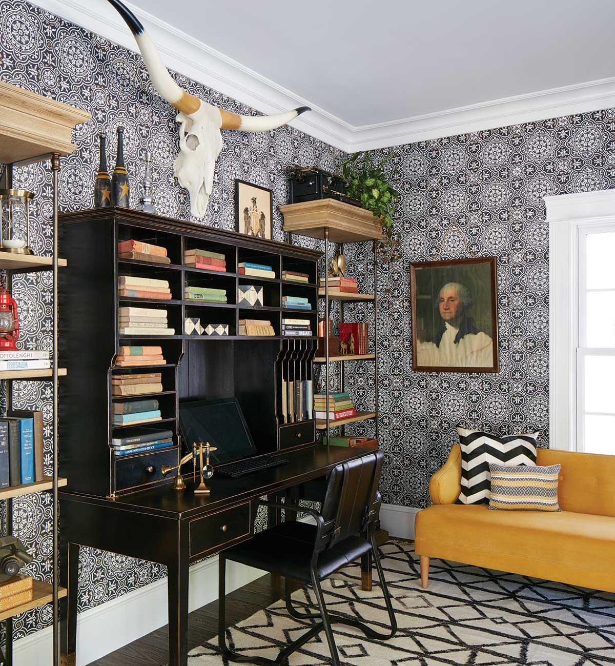 Jay Hajj home office design