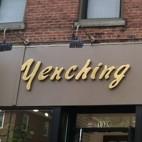Yenching