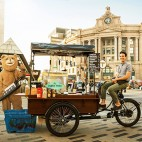Coffee Trike Square