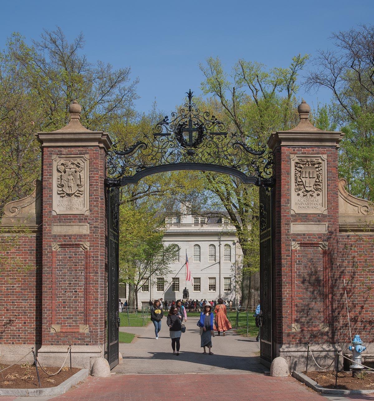 Johnston Gate / Photo by Ralph Lieberman