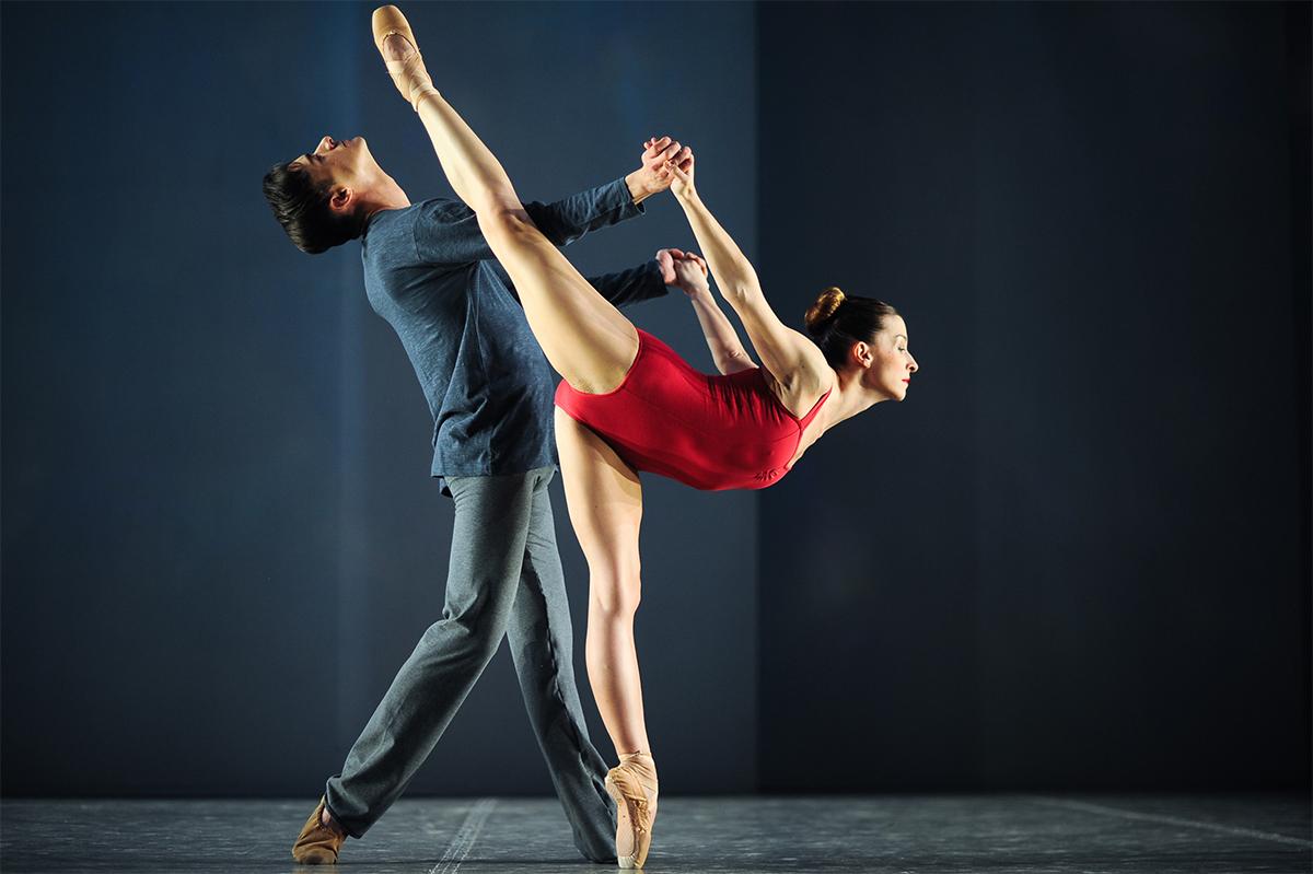 Jose Mateo Ballet