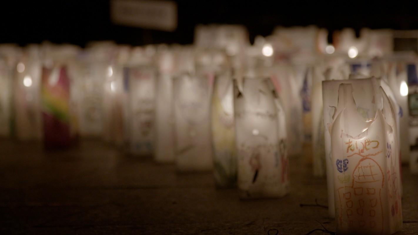 Paper Lanterns Film