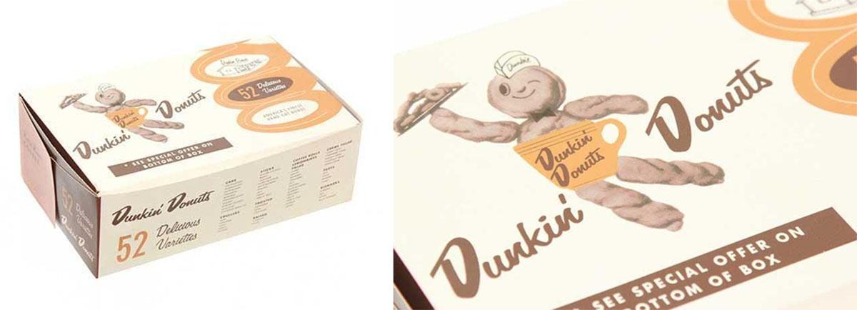 dunkin donuts mad men