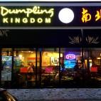 dumpling1 feat