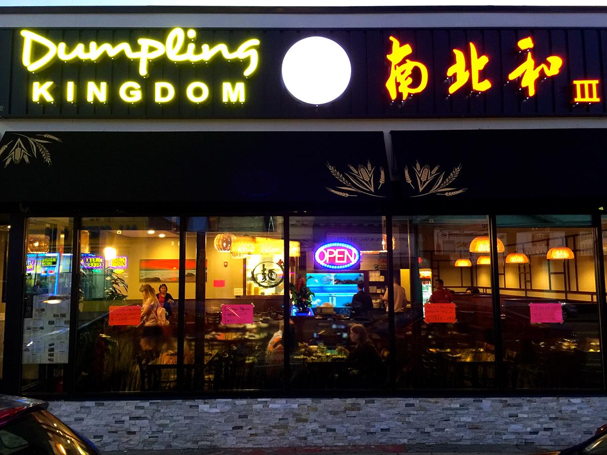 Dumpling Kingdom. / Photo provided.