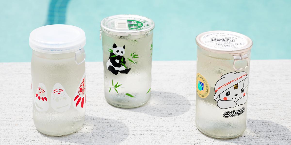 Sake cups at Hojoko