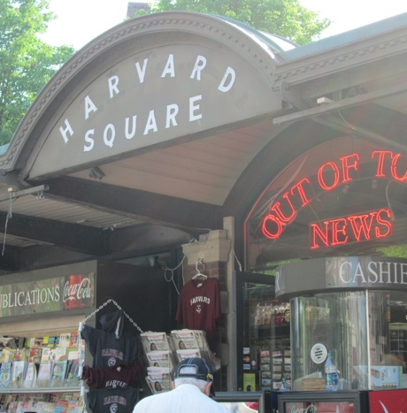 out of town news sq