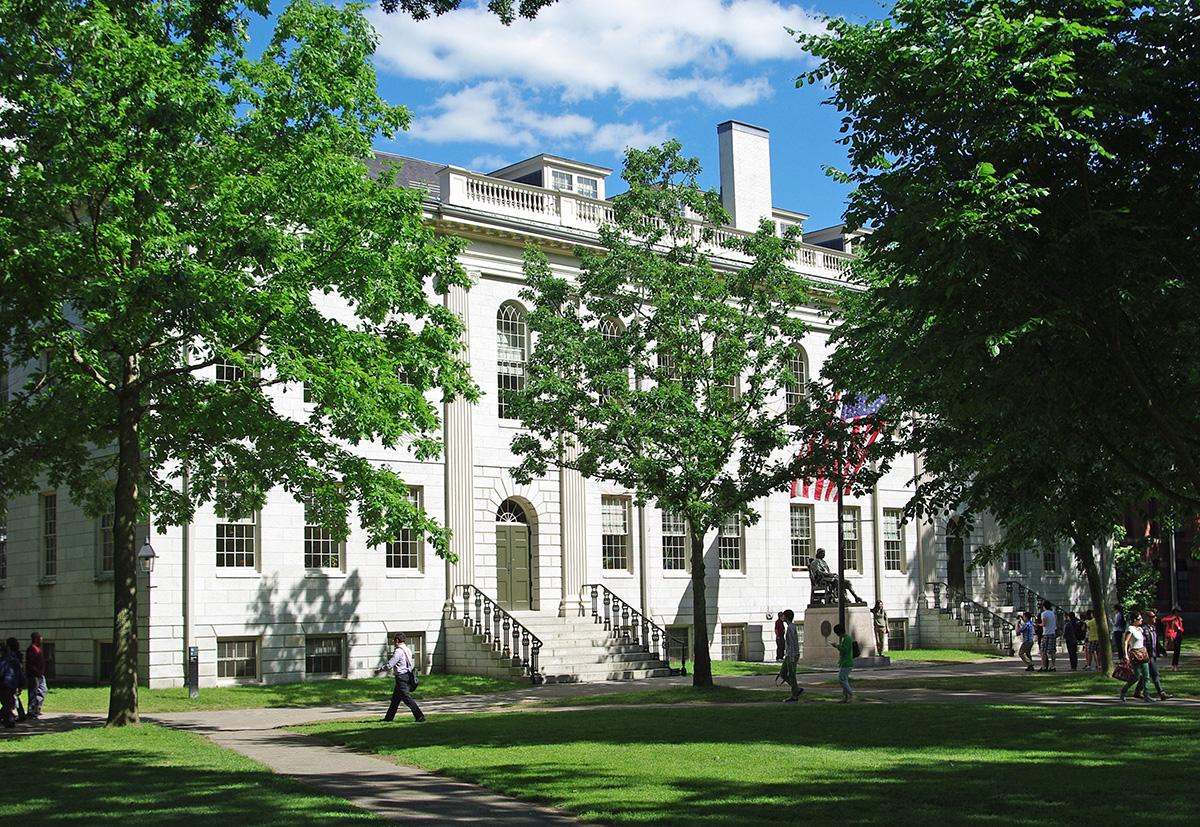 University Hall via Wikimedia/Creative Commons