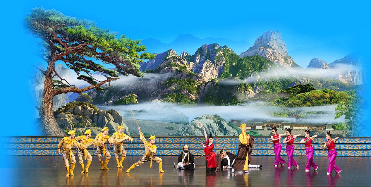 Shen Yun / Courtesy photo